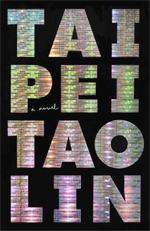 Tai Pei - Tao Lin